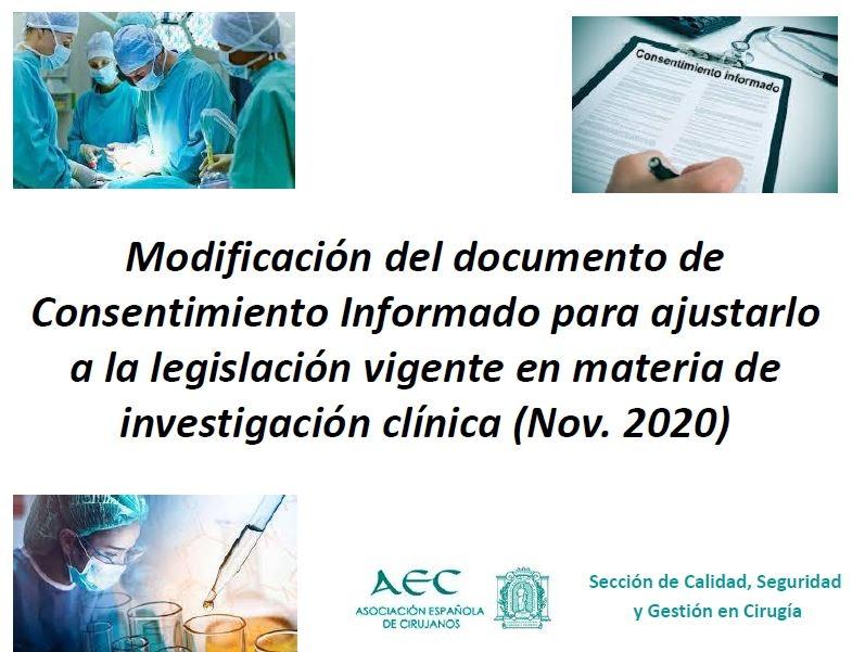 Modificación de los consentimientos informados de la AEC